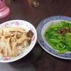 【嘉義正宗火雞肉飯】本場嘉義の七面鳥を使った鶏肉飯が士林夜市で食べられる【台北・士林夜市】