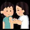 ☆インフルエンザ予防接種の予約