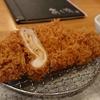 【食】湘南モールフィル『とんかつとカフェあら珠』のとんかつがウマい!【完全禁煙】