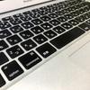 MacBook Airのトラックパッドがクリックできなくなった!修理代5万円?