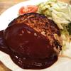 とくら 新堀川店の感想、家庭的な風味のバズりハンバーグ
