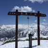 ◆4月29日は絶好の山日和でした!