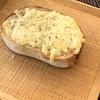 こなログ チーズトースト