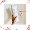 在宅での水分補給にピーコックの魔法瓶を使ってみたら結構よかった話