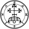 【ソロモン72柱・悪魔紹介】望みを叶えるまで傍にいてくれる「ガミジン」という悪魔とは?