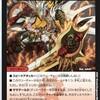 禁時王の凶来に火単色ササゲール2勇騎ギャラガー2登場「デュエルマスターズ」
