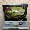【ローソン】NATURAL LAWSON パリパリ食感の枝豆チップス