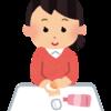 【健康】あなたの大切な手を乾燥から守ろう!対策4つ!