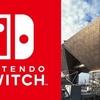 2017年1月13日にNintendo Switch プレゼンテーション 2017開催決定!Miitomoとスーパーマリオランの連動も発表