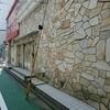 本厚木駅周辺の原付バイクより大きいの排気量(125ccなど)が停められる駐輪場探してみました