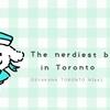 カナダの穴場スポットといえば…ボードゲームバー