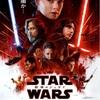 """日本限定の最後のジェダイのチラシ """"The Last Jedi"""" Japanese Theater Pamphlet"""