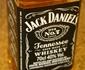 『ジャック・ダニエル』 テネシー州で造られるウィスキー。「バーボン」との違いは?