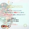 【無料プレゼント動画】9月21日22時配信です!