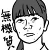 【邦画】『恋は雨上がりのように』ネタバレ感想レビュー--小松菜奈に恋愛感情を持たれたら、恐怖でしかない