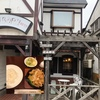 北海道・岩内郡・岩内町の地元でも人気のオススメ喫茶店「喫茶さぼ~る」に行ってみた!!~ネーミングも面白いけど、レトロな雰囲気、ボリューム、味も最高!!~