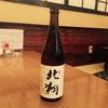 八重にはこんな日本酒もあるよ!