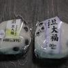 税込95円の道徳【セブンイレブン 豆大福】