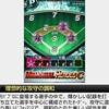 【Memorial Heroes C】~セ・リーグ メモリアルヒーローズオーダー攻略!