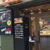 西鉄天神駅裏にある立ち食い一番ステーキで食べてきた口コミ