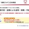 【時計】盗難対策ABC