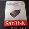 SanDiskのSDカードリーダー「SDDR-C531」で160MB/s対応のmicroSD Extremeを測定してみたのでレビュー