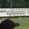 11.ブリオベッカ浦安戦