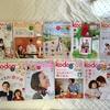絵本がコンセプト!知的好奇心が旺盛なママにおすすめの雑誌『kodomoe』