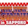動員とツイート数値で比較するNEW BEGINNING in SAPPORO 2DAYS