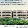 【沖縄】第一与儀バス停徒歩8分 THE PLACE ライカム PLATINUM TERRACE2017年11月完成