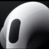 AirPods Proで耳が痛くなる理由と対処法。大きめのイヤーチップを試そう