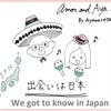Amor and Aya#002 出会いは日本