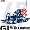 1/ 23 3着全次郎の競艇ブログ