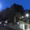高尾山&道志みち Dec.2016 ミニツーリング。