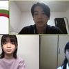 日本版気候若者会議 提言内容