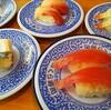 うまうま 回転すし くら寿司 八千代