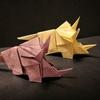 おりがみ:トリケラトプス (Origami : Triceratops)