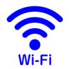 カフェなどの無料Wi-Fiスポットを使う方法!【Wi-Fiがつながらない原因、対処法、スマホ】