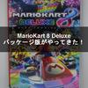 ニンテンドースイッチ マリオカート8デラックス MarioKart 8 Deluxe パッケージ版