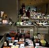 渋谷ヒカリエで「みんなのスーパーマーケット 47都道府県のご当地スーパー展」を開催中。長野県は『マツヤ』と『アップルランド』!