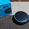 46%OFFだったのでAmazon Echo Dotを買ってみた。