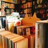 〔日記〕本棚と本棚の隙間で呑む
