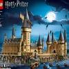 6020ピース!レゴ ハリーポッター ホグワーツ城 71043 Hogwarts Castle が発売されたよ。