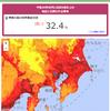 ウェザーニュースが大地震の危険度を診断する機能を追加!お住まいの地域はいくつか試してみよう!!