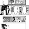 【本日公開】第112話「お転婆娘と顔無しの男」【web漫画】