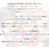 ひなビタ♪紅葉祭り(倉吉まち応援プロジェクト)に見る萌えおこし