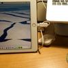 【レビュー】iPadをディスプレイに!?Duet Display使って見た!