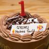 GYOMU Hackers Guildが一周年を迎えました