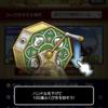 100連アタック!