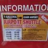 【グアム2016年最新情報】グアム空港へのバスが2016年9月から始まりました。